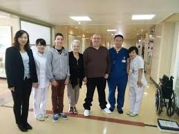 Beijing Puhua International Hospital