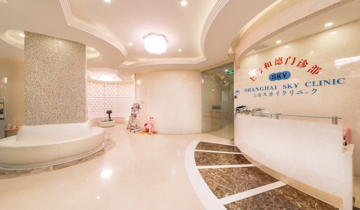 Sky Clinic
