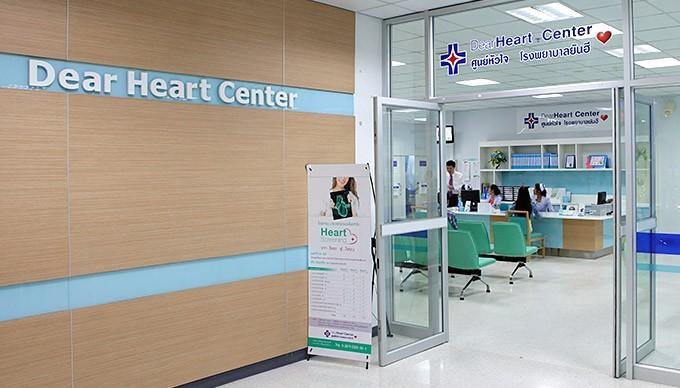 Yan Hee Hospital