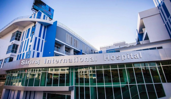 Phuket International Siriroj Hospital