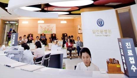 Gangnam General Severance Hospital