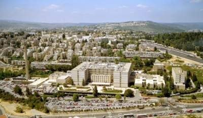 Shaare Zedek Hospital Jerusalem