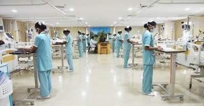 Hospital Seven Hills