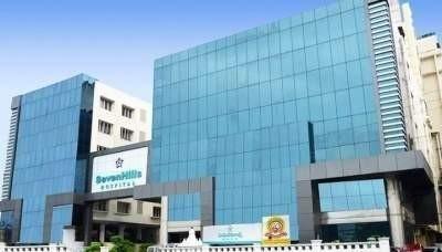Hospital General Seven Hills