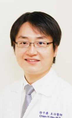 Chien-Yi Hsu