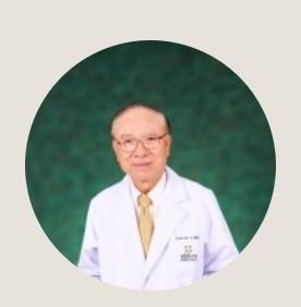 Prof.Emeritus Charoen Chotigavanich