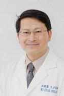 Hung Wei-Chiang